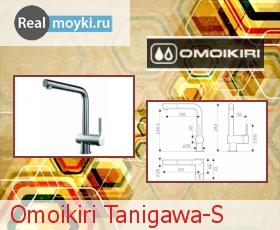 Кухонный смеситель Omoikiri Tanigawa-S
