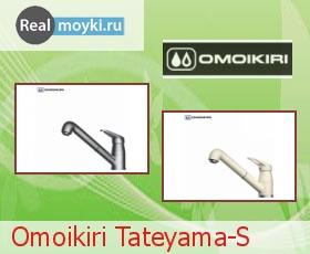 Кухонный смеситель Omoikiri Tateyama-S