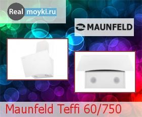Кухонная вытяжка Maunfeld Teffi 60/750
