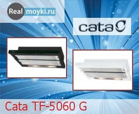 Кухонная вытяжка Cata TF-5060 G