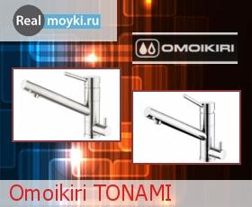 Кухонный смеситель Omoikiri Tonami
