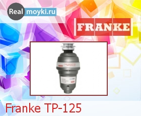 Диспоузер для кухни Franke TP-125