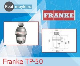 Диспоузер для кухни Franke TP-50