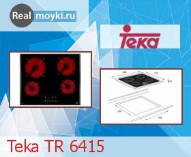 Варочная поверхность Teka TR 6415