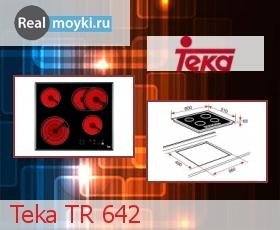 Варочная поверхность Teka TR 642