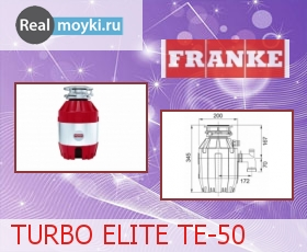 Диспоузер для кухни Franke TURBO ELITE TE-50