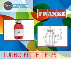 Диспоузер для кухни Franke TURBO ELITE TE-75