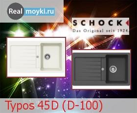 Кухонная мойка Schock Typos 45D (D-100)