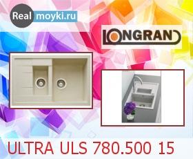 Кухонная мойка Longran Ultra ULS 780.500 15