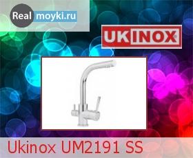 Кухонный смеситель Ukinox UM2191 SS