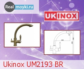 Кухонный смеситель Ukinox UM2193 BR