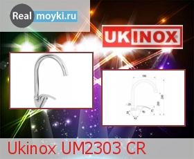 Кухонный смеситель Ukinox UM2303 CR