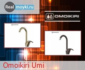Кухонный смеситель Omoikiri Umi