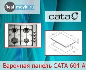 Варочная поверхность Cata 604 А