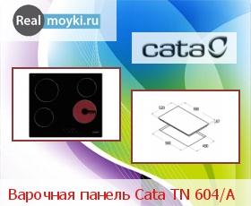 Варочная поверхность Cata TN 604/A