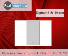 Варочная поверхность Zigmund Shtain CIS 030.30 WX