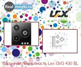 Варочная поверхность Lex GVG 430 BL