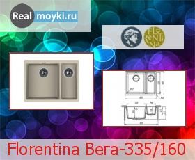 Кухонная мойка Florentina Вега 335/160