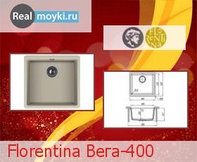 Кухонная мойка Florentina Вега-400
