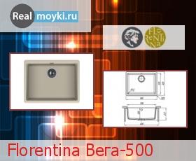 Кухонная мойка Florentina Вега-500