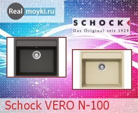 Кухонная мойка Schock Vero 60 (N-100) Cristadur