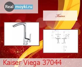 Кухонный смеситель Kaiser Viega 37044