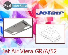 Кухонная вытяжка Jet Air Viera GR/A/52