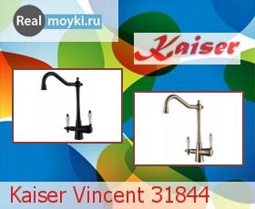 Кухонный смеситель Kaiser Vincent 31844