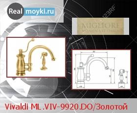 Кухонный смеситель Migliore Vivaldi ML.VIV-9920.DO/Золотой