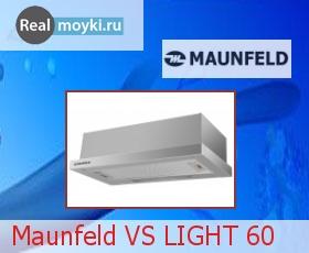 Кухонная вытяжка Maunfeld VS LIGHT 60