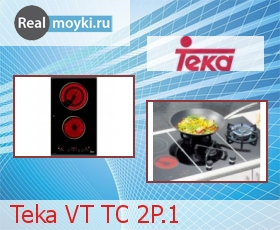Варочная поверхность Teka VT TC 2P.1
