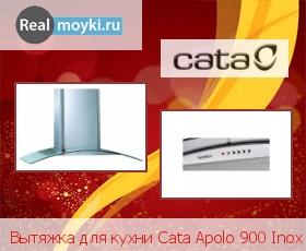 Кухонная вытяжка Cata Apolo 900 Inox