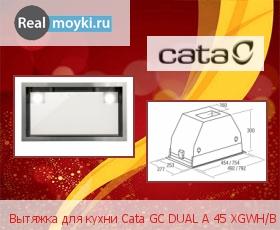 Кухонная вытяжка Cata GC Dual A 45 XGWH/B