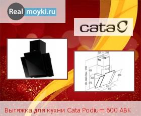 Кухонная вытяжка Cata Podium 600 ECO