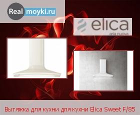 Кухонная вытяжка Elica Sweet F/85