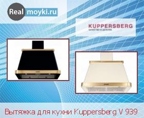 Кухонная вытяжка Kuppersberg V 939