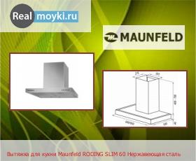Кухонная вытяжка Maunfeld Roding Slim 60 Inox