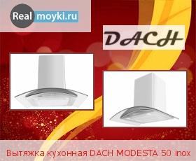 Кухонная вытяжка Dach Modesta 50
