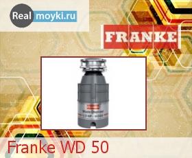 Диспоузер для кухни Franke WD 50