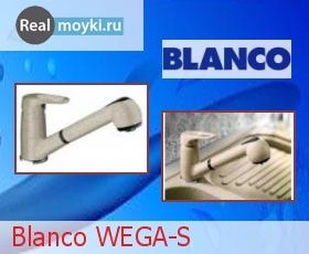 Кухонный смеситель Blanco Wega-S под гранит