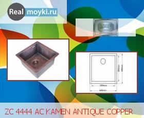Кухонная мойка Zorg ZC 4444 Ac Kamen Antique Copper