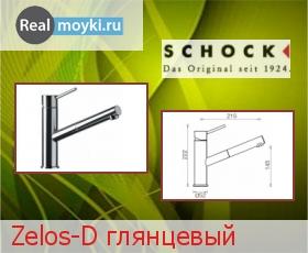 Кухонный смеситель Schock Zelos-D глянцевый