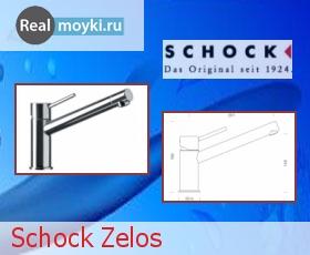 Кухонный смеситель Schock Zelos