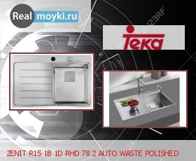 Кухонная мойка Teka ZENIT R15 1B 1D RHD 78 2 AUTO WASTE POLISHED