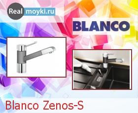 Кухонный смеситель Blanco Zenos-S под гранит