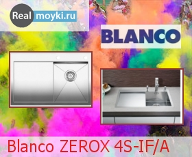 Кухонная мойка Blanco ZEROX 4S-IF/А
