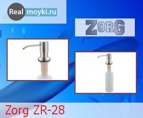 Дозатор для кухни Zorg ZR-28