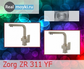 Кухонный смеситель Zorg ZR 311 YF