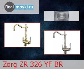 Кухонный смеситель Zorg ZR 326 YF BR