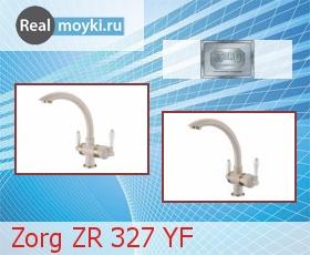 Кухонный смеситель Zorg ZR 327 YF